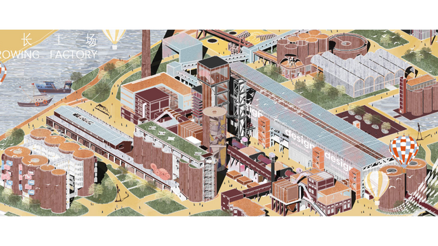 生长工场——金山水泥厂区再生设计 Growing Factory: The Regeneration of Jinshan Cement Plant