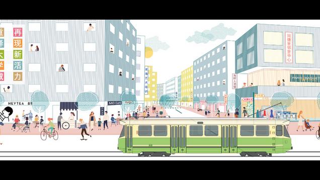 重释大学城 再现新活力   Redefine College Town, Reappear Urban Vitality