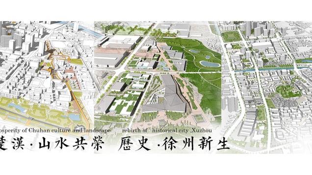 楚汉·山水共荣 历史·徐州新生 Chu and Han, the landscape co-prosperity  History, rebirth of Xuzhou city