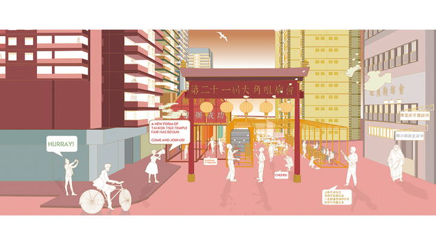 昔日大角咀故事  Stories of Bygone Days:Rethink of Tai Kok Tsui Temple Fair