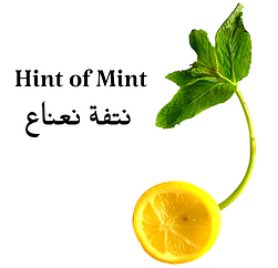 Hint of Mint نتفة نعناع - w out shadows.