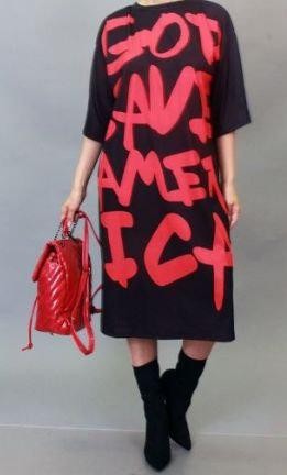 God Save America Boxy Dress