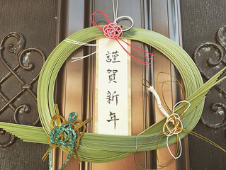 🎍謹賀新年🎍