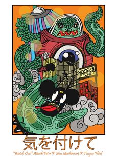 Takoro Lives Mock Poster-01.png