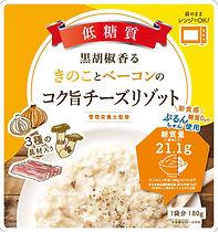 R-cheese.jpg