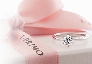 お得に結婚指輪をゲットしましょう♪