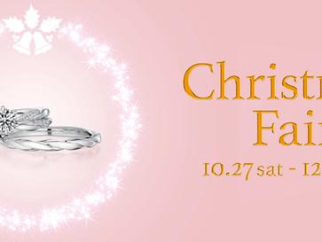 Christmas Fair開催★