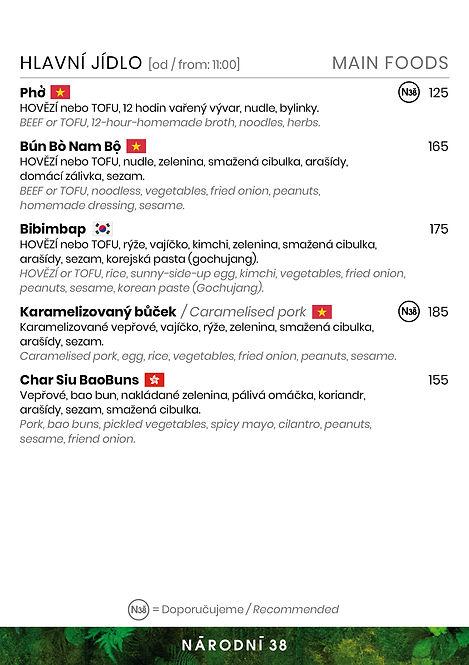 winter_menu-13.jpg
