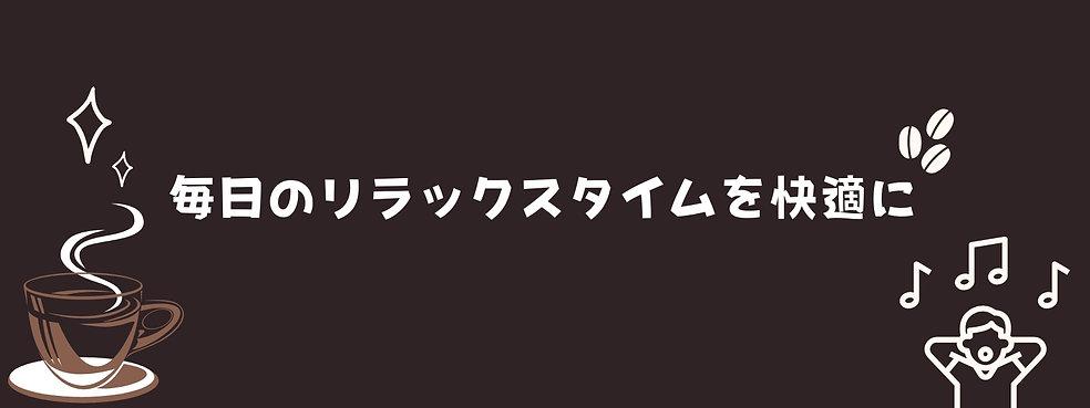 2快適d.jpg