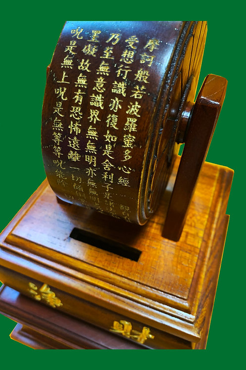 MANI WHEEL (PRAYER WHEEL)