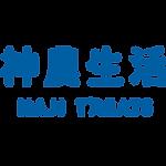神農生活-01.png