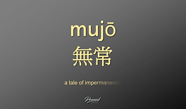 Mujo_pitchdeck cover_20181128.png