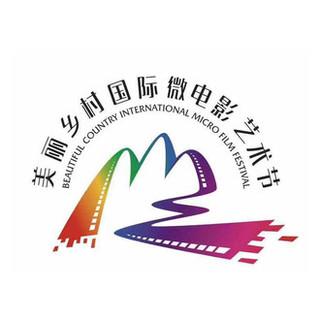BCIMFF_logo