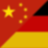 Sino-German symbol.png