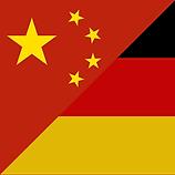 Sino-German symbol.png