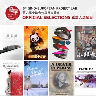 BTD Lab selections
