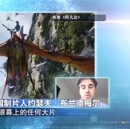 CCTV6 Movie Talk Interview_20200423_10.p