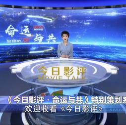 CCTV6 Movie Talk Interview_20200423_02.p