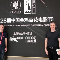 28th Golden Rooster & Hundred Flowers Film Festival_01