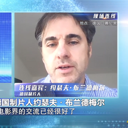 CCTV6 Movie Talk Interview_20200423_11.p