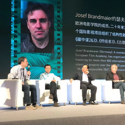 International Producer Forum - 1st Hainan International Film Festival