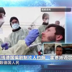 CCTV6 Movie Talk Interview_20200423_05.p