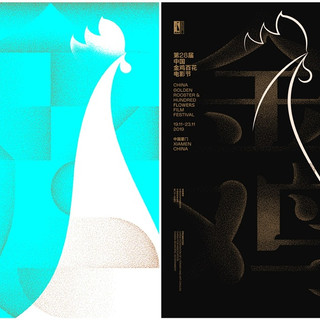 Golden Rooster posters.jpeg