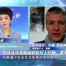 CCTV6 Movie Talk Interview_20200423_04.p
