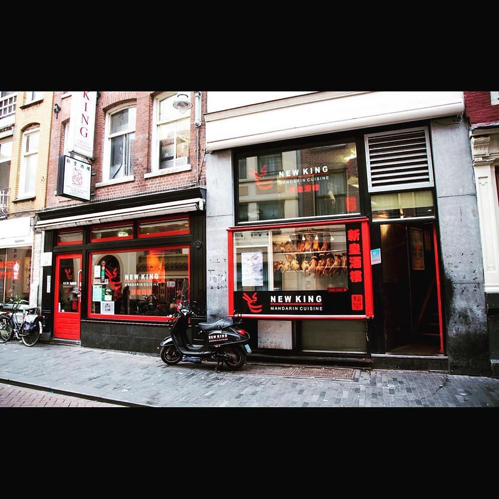 New King Mandarin Cuisine Amsterdam