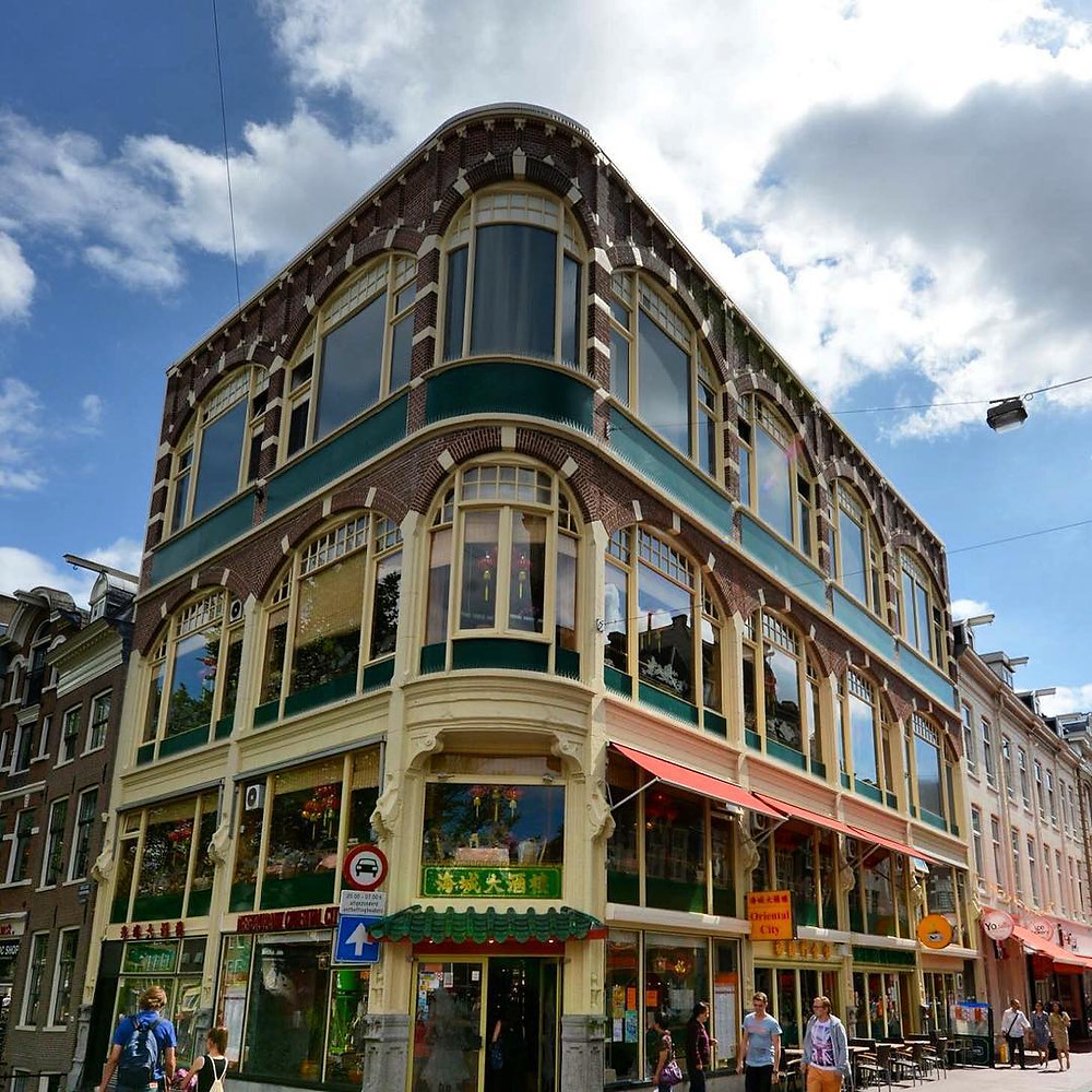 Oriental City Amsterdam