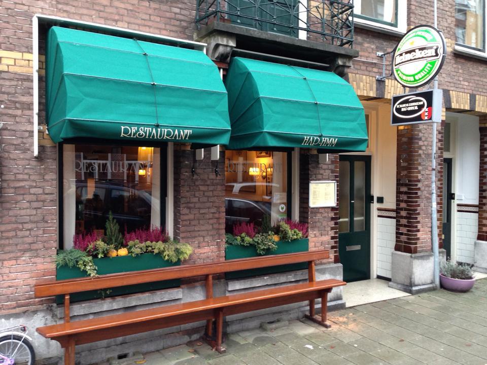 Restaurant Hap-Hmm Amsterdam
