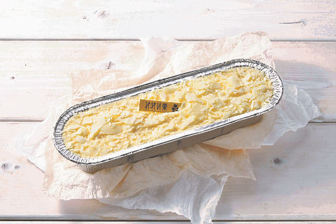 Unbaked Cheese's Crema Catalana(Product)v1.jpg