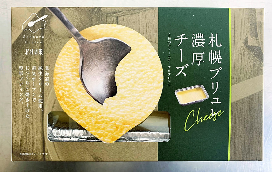 Sapporo Creme Brulee Rich Cheese