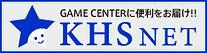 KHSバナー 130820_234_60_banner.jpg