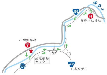 ジョギング02最終版.jpg