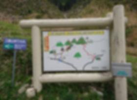 三峰山登山2_NEW.jpg