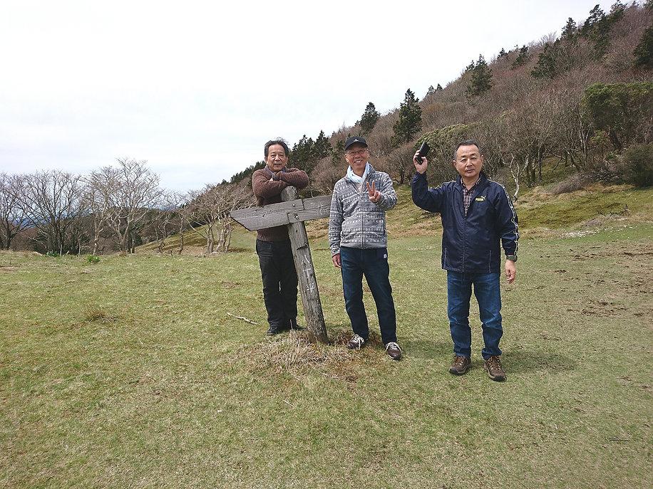 三峰山登山5_NEW.jpg
