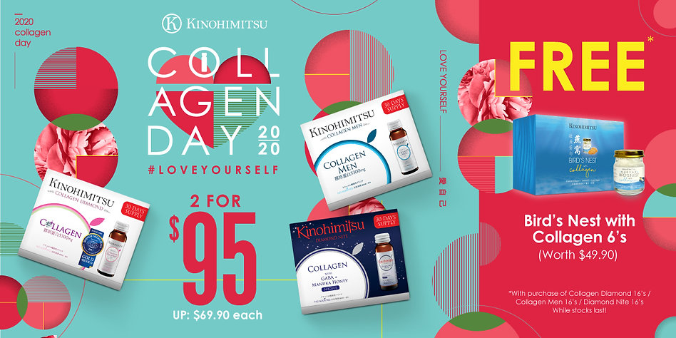 20200330_Collagen-Day-2020-Shopify-Banne
