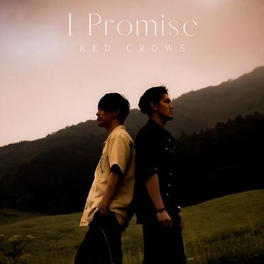 I Promise ジャケ.jpg