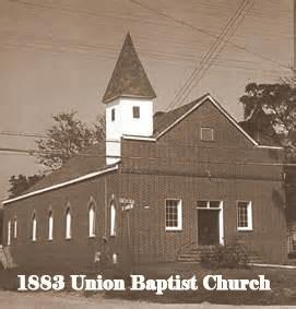 1833 Union Baptist Church