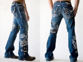 Secret Circus Jeans $1.3mill