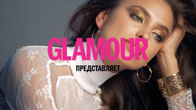 GLAMOUR / RUSSIA