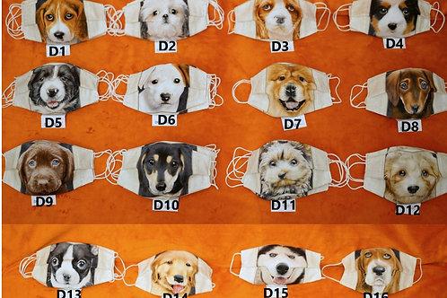 DOG FACE MASKS