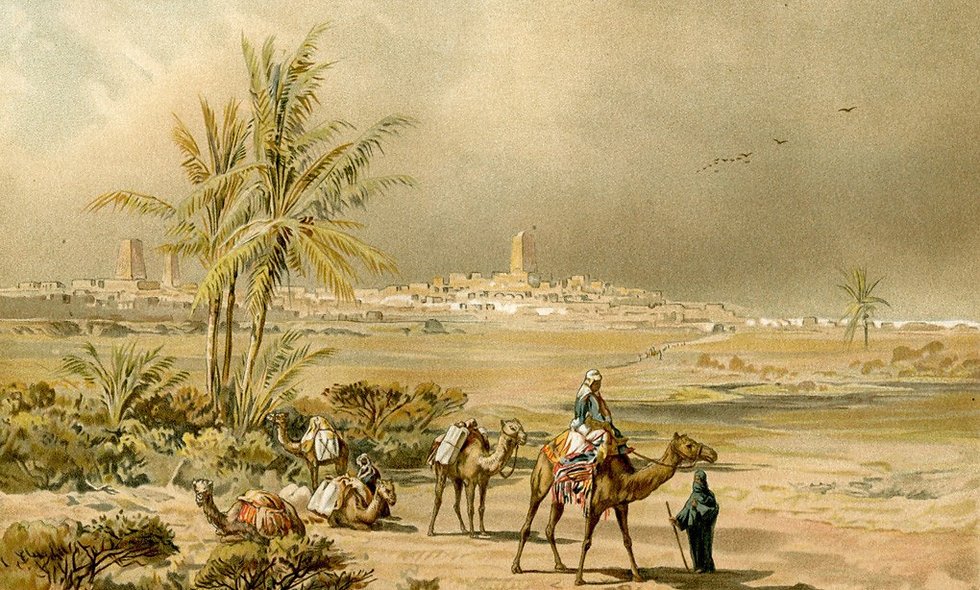 Time to Explore! Timbuktu, Tenochtitlan, and So Much More
