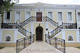 US Virgini Islands Capital Building.jpg