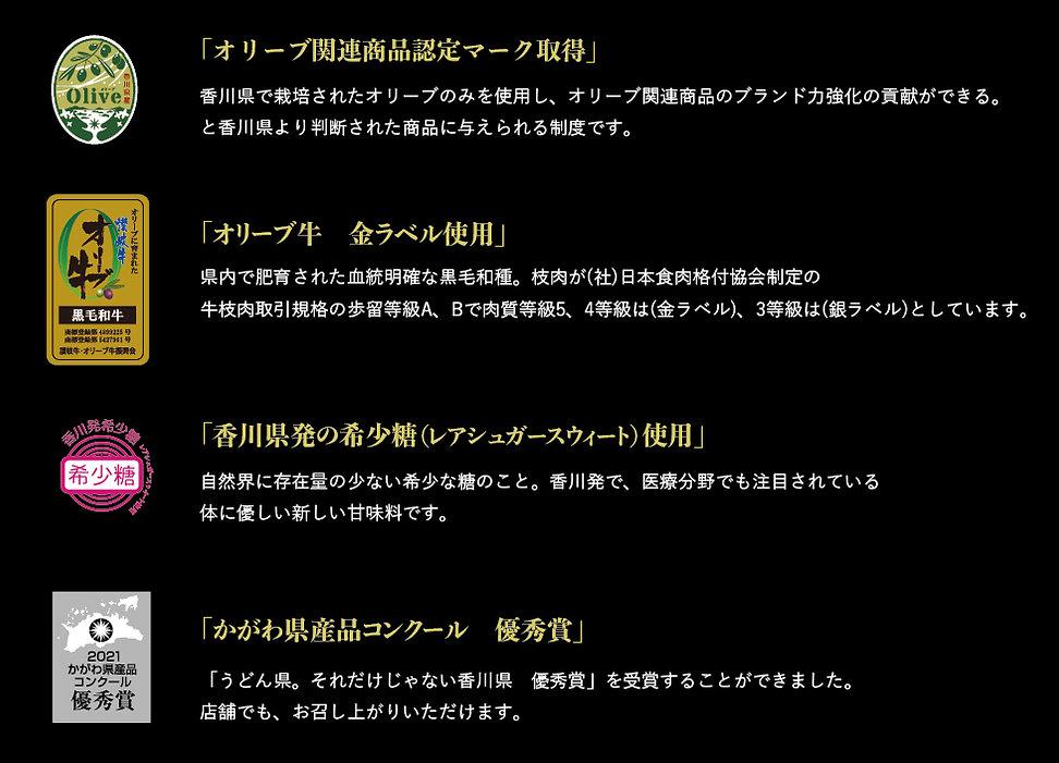 県産品コンクール優秀賞角煮-02.jpg
