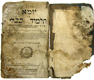 Iraqi Jewish Artifacts – Ownership?
