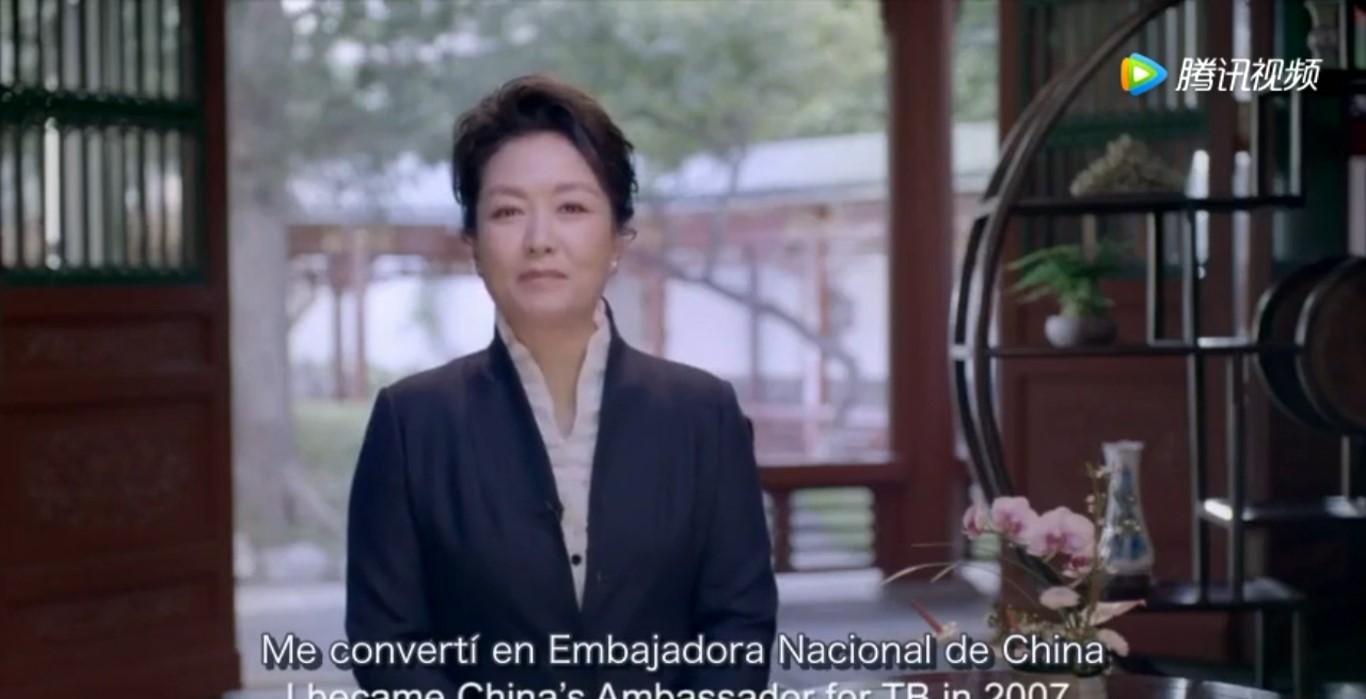 Mensaje de la Primera Dama en la ONU