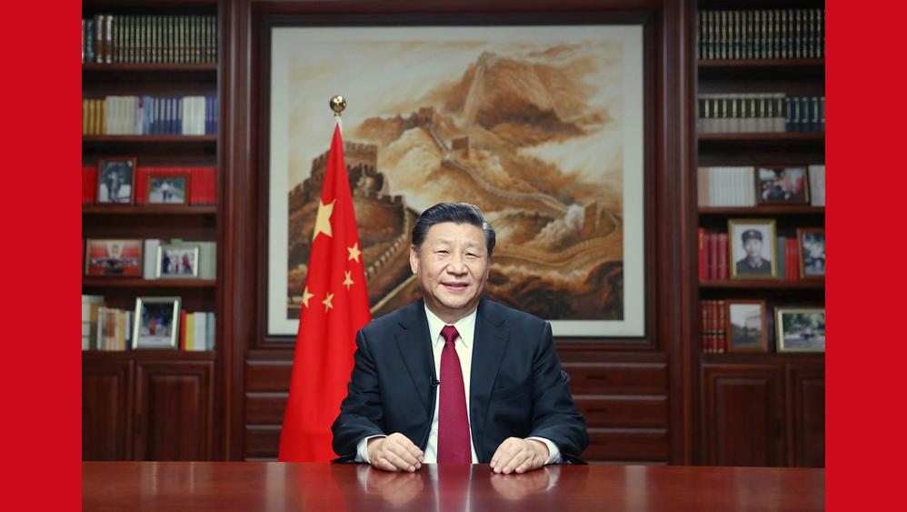Discurso de año nuevo de Xi Jinping