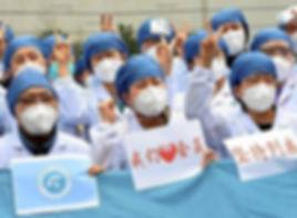 medicos y enfermeras chinos